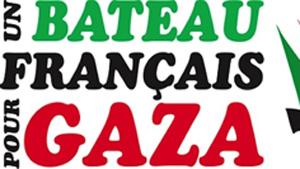 300_flottille_gaza.11.05.11.jpg