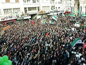 300px-قسم_متظاهري_إدلب_جمعة_متظاهري_حماة_(Idlib_protesters).jpg
