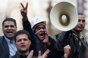 EgypteMega.jpg