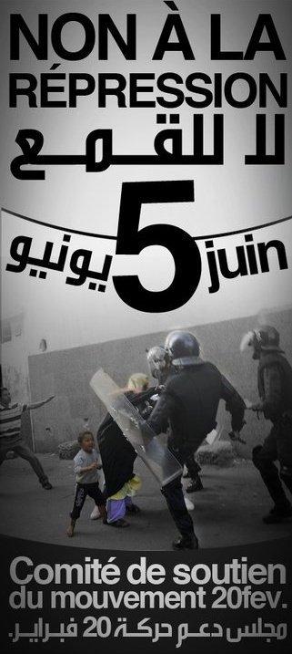 Mouvement-du-20-fevrier-maroc-mohammed-vi.jpg